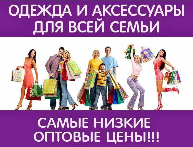 Одежда Мастер Отзывы Покупателей О Интернет Магазин