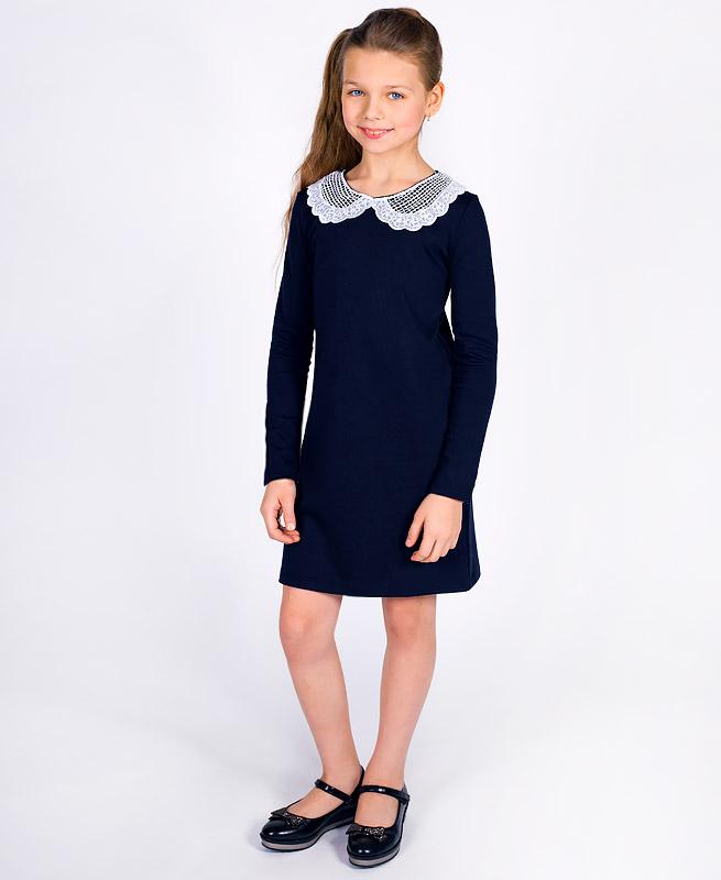 Кружевное Школьное Платье